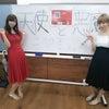 『天使と悪魔CUP』@まーちゃお王子店の画像