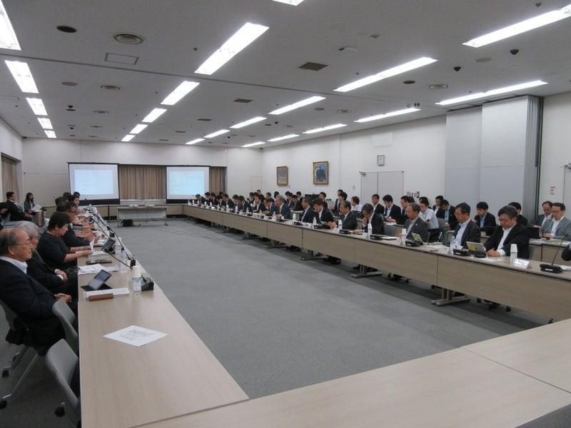 産業構造審議会第22回総会 | 沖...