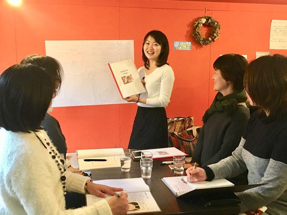 日本糀協会の「糀基礎講座 」福岡にて開催いたします!の記事より