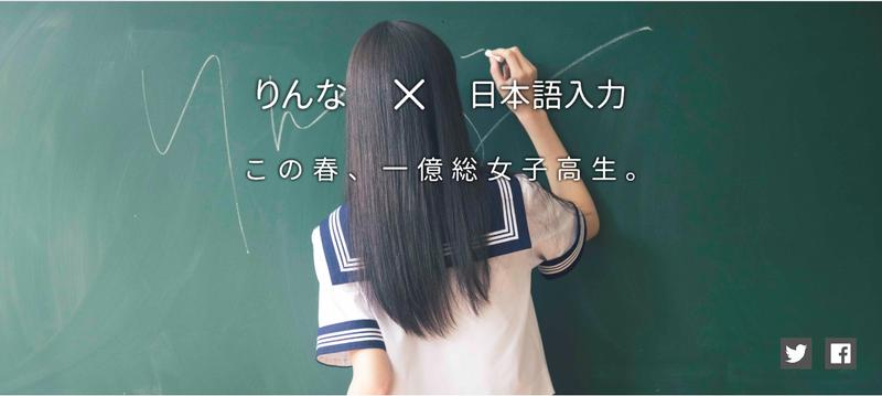 女子高生AIがパソコンをサポート!【特命リサーチ200X!】 | パソコン ...