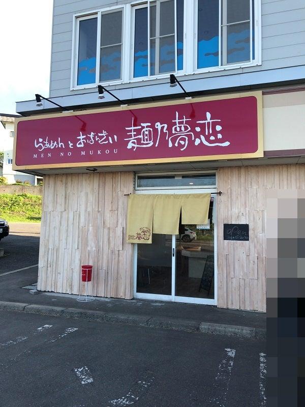20180527 麺乃夢恋
