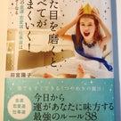 すぅさん、田宮陽子さんに会いに行く!③の記事より