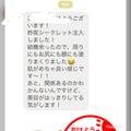 #森田敦子さんの画像
