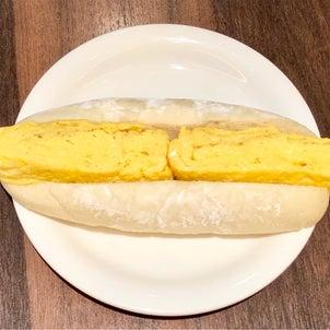大阪・谷4 ブーランジェリー&カフェ グゥのインパクト大!だし巻き卵の春恋ドッグ☆の画像