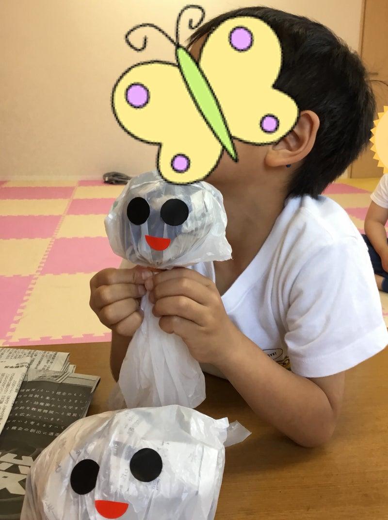 o2259302414201152395 - ♪5月18日(金)♪toiro戸塚