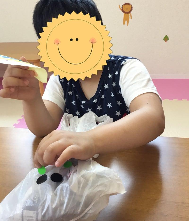 o2320271614201152386 - ♪5月18日(金)♪toiro戸塚