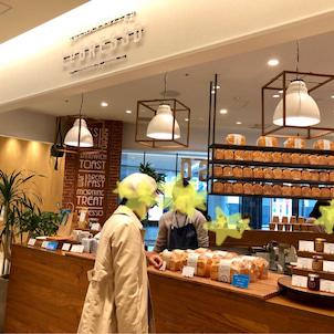 大阪・グランフロント大阪 レブレッソで季節限定トーストをモグモグ〜♪の画像