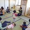 3月のお誕生日会(祇園)の画像