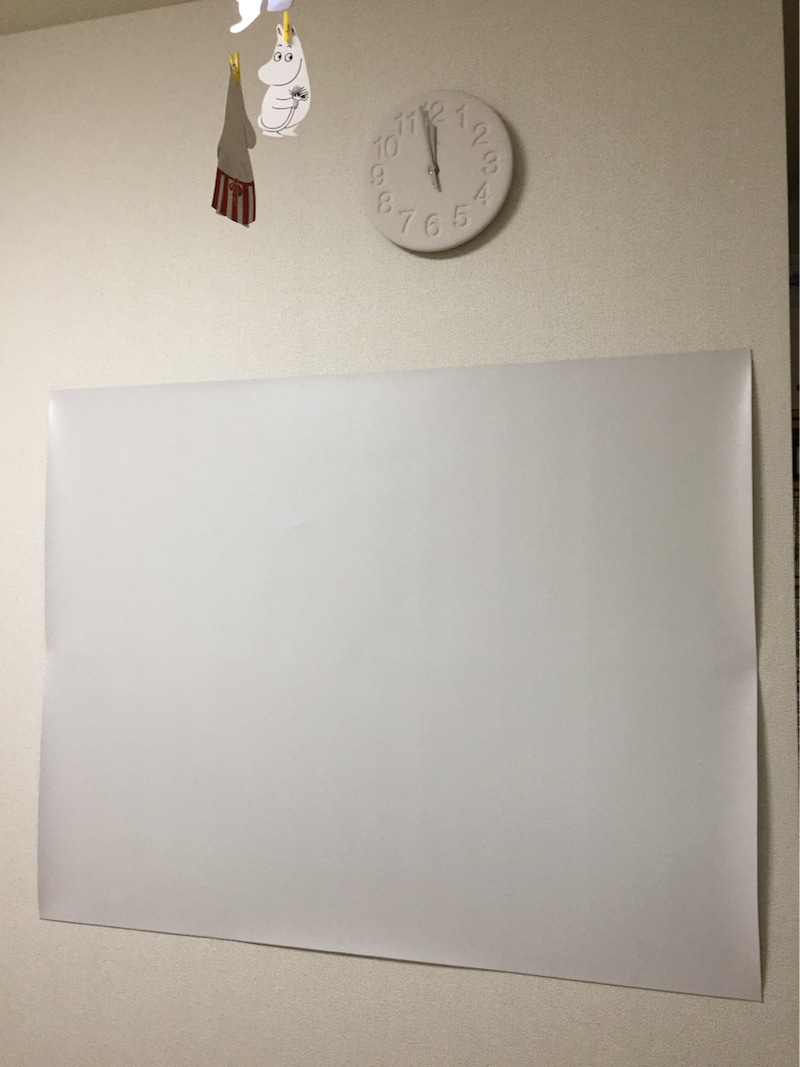 マグネット壁紙を試してみた 家日和 ーマイホーム建設記録ー