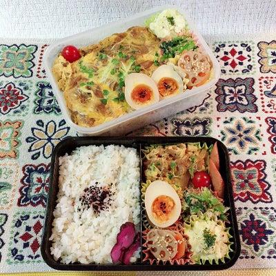 あきちゃんちの ラララ♪お弁当♪カツとじ煮弁当 編の記事に添付されている画像