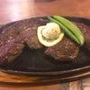 ❹18Steak Diner(サガリステーキランチ300g)ステーキ@原木中山の画像