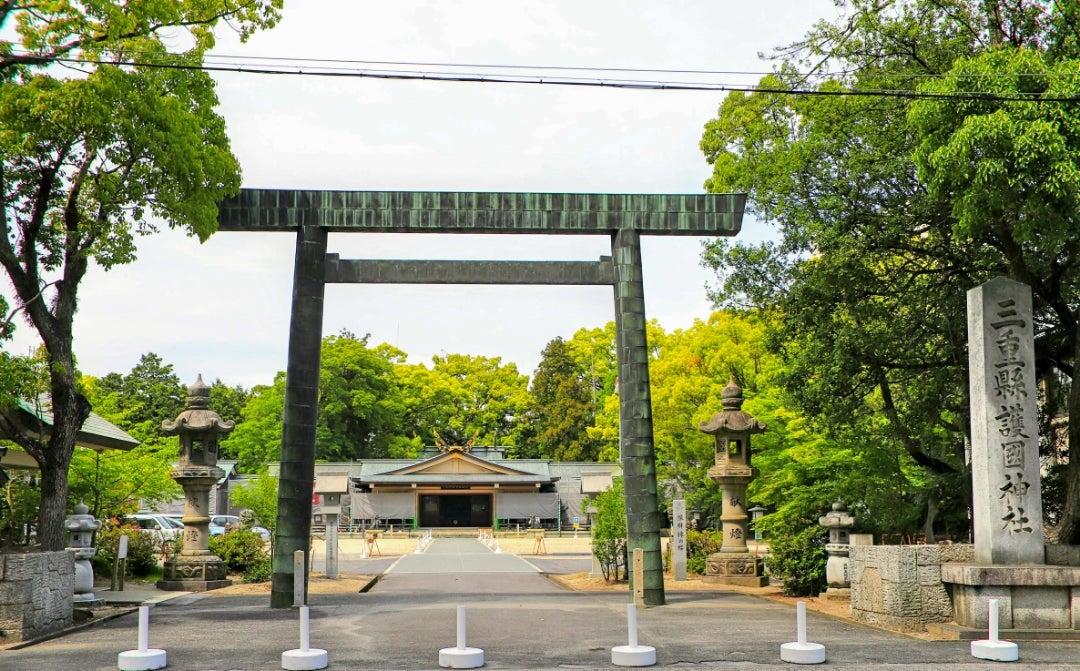 三重県の神社一覧