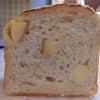 焼き方を変えて食べたチーズパン@グルマンヴィタルの画像