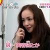 安室奈美恵さんもインタビューの中で興味を示す美容鍼 継続されてる方が感じる痛みを凌駕する体感効果の画像