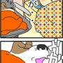 ★4コマ漫画「安眠」