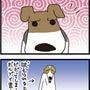 ★4コマ漫画「再ドッ…
