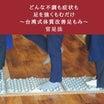 ご自宅での効果的なセルフケア【官足法セルフケアマスターコース】