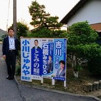 吉川さおり、質問原稿の記事に添付されている画像