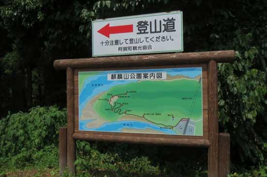 【写1】津川城