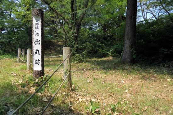 【写18】津川城