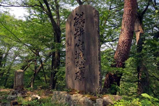 【写22】津川城