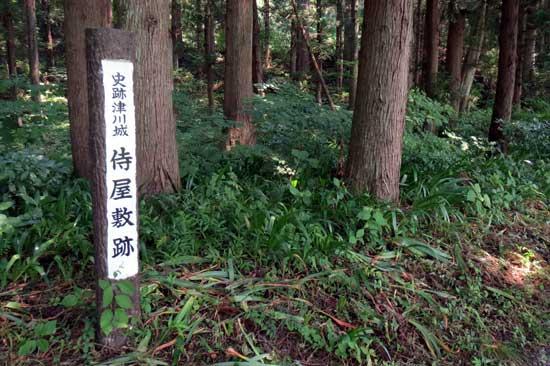 【写7】津川城