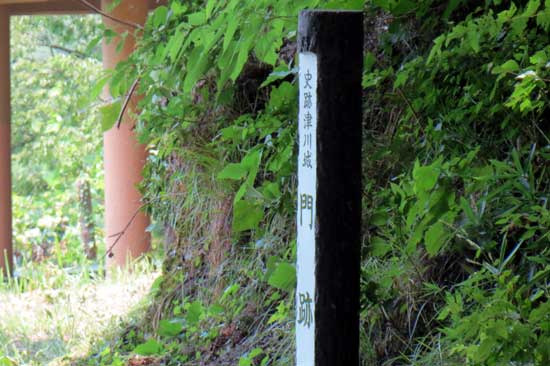 【写2】津川城