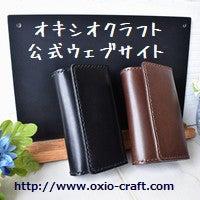 OXIO-CRAFT