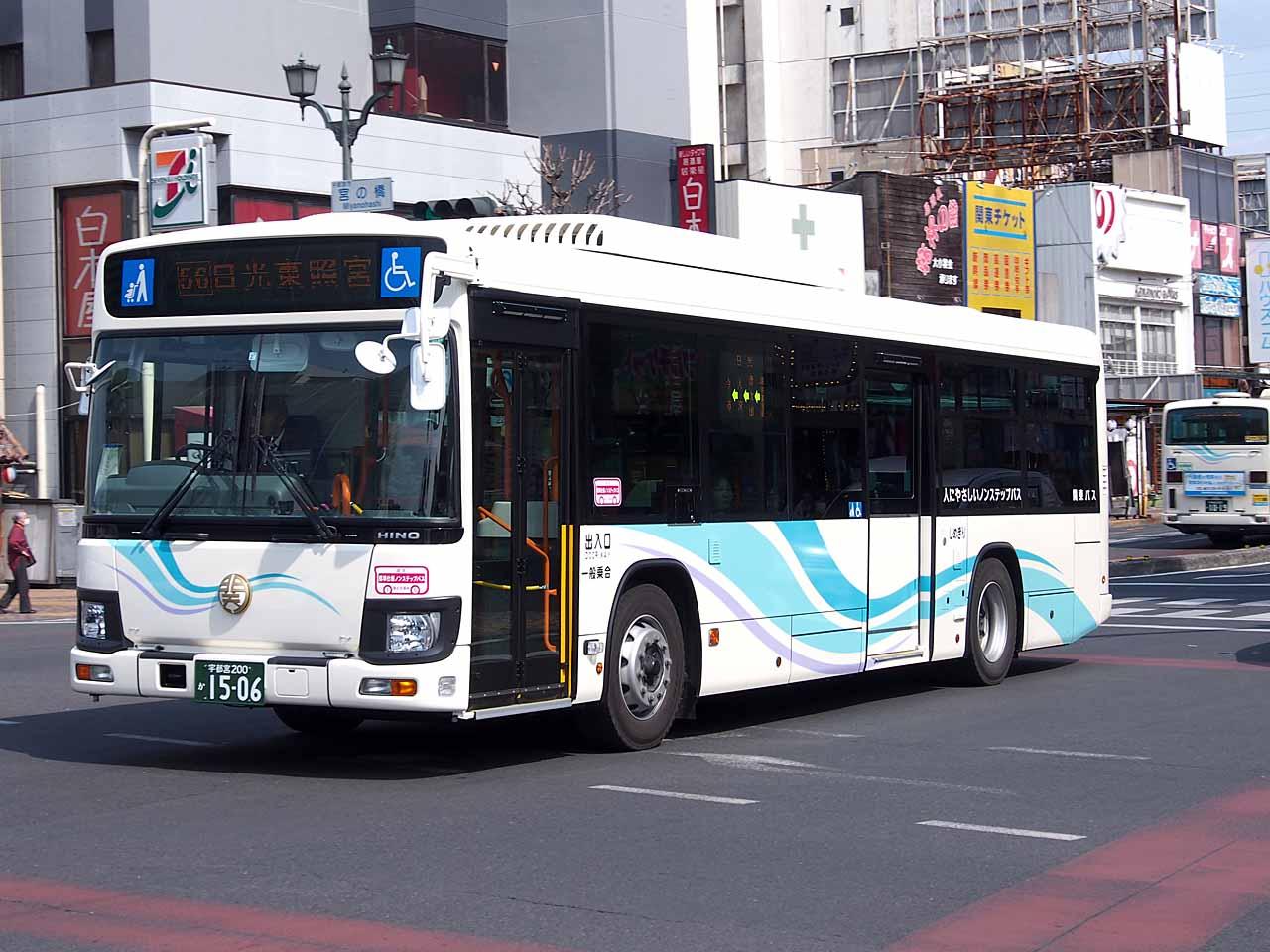 関東自動車が東野交通を吸収合併...