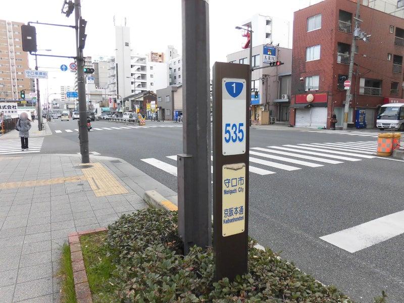 国道1号線徒歩の旅】Part59:守...