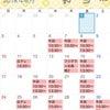 6月のレッスンスケジュール♡の画像