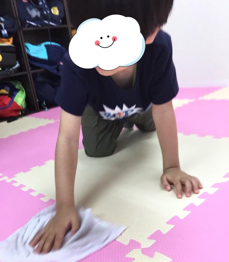 o2448279514202470504 - ♪5月24日(木)♪toiro戸塚