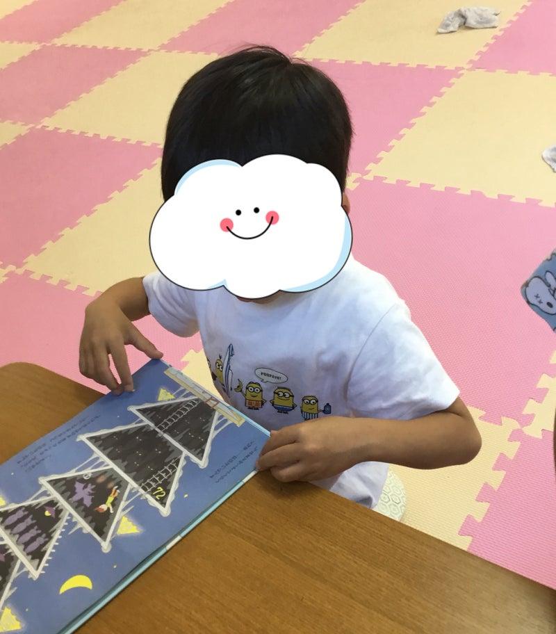 o2212252214202471242 - ♪5月24日(木)♪toiro戸塚