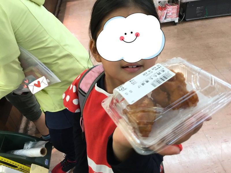o3264244814202514631 - 4月28日(土)toiro東戸塚★