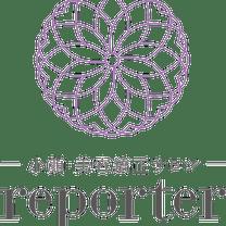 【ルポルテ大阪店】1月14日~20日のスタッフ出勤状況の記事に添付されている画像
