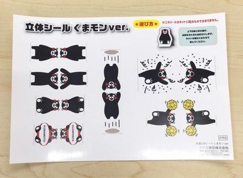 fujimi – עמוד 28 – hobby modeling magazine