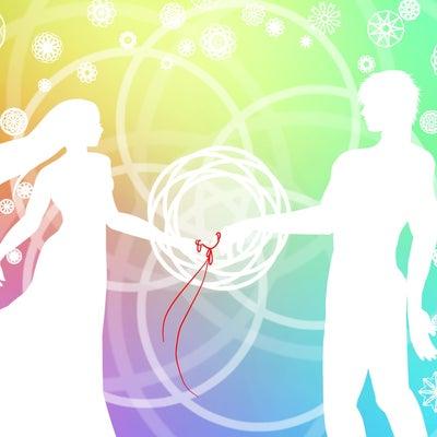 ♡今日のエンジェルメッセージ♡恋愛編の記事に添付されている画像