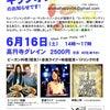 第4回 全国歌姫トークショー「だってシンガーだもの」出演☆の画像