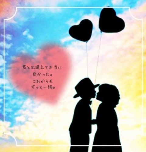 恋の詩 ( こいのうた ) ☆1 | Yas...