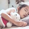 良質な睡眠へ〜すっきり軽くなる安眠整体の画像