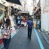 女子旅2日目♡の画像