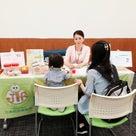 【久々にイオンで幼児食相談会】を開催しました!の記事より