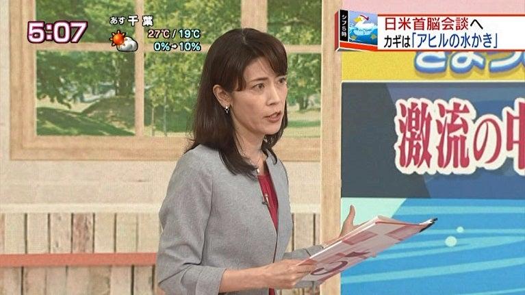 岩田 明子 記者
