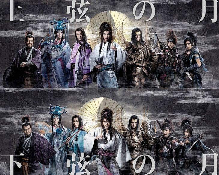 劇団☆新感線『髑髏城の七人』 Season風 | ステージ …