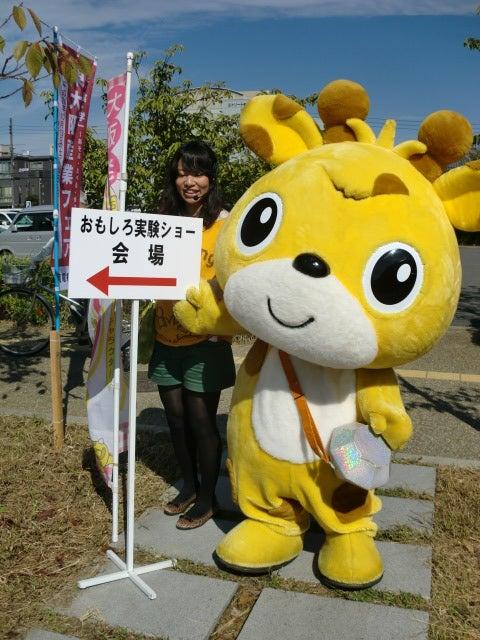 1013東大阪産業フェア
