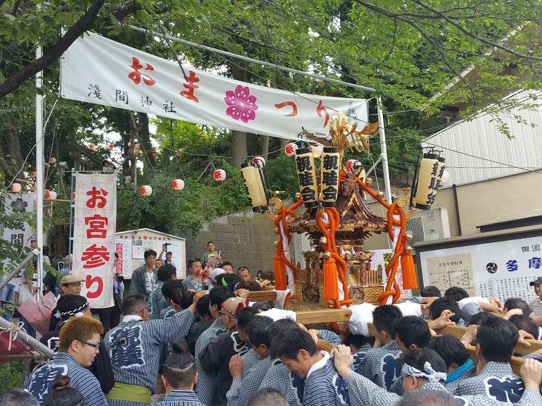 明日は今年初のこのエリアのお祭り!『2018年多摩川駅浅間神社 例大祭』です!