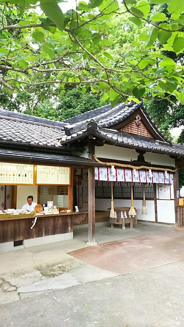 奈良県 久延彦神社 | みぞかつの...