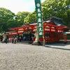 2018.4.21〜 23 『神社おそうじ隊、熊野見参』その5の画像