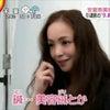 あの『安室奈美恵』さんが美顔鍼に興味がある!と言っていました(^^)の画像