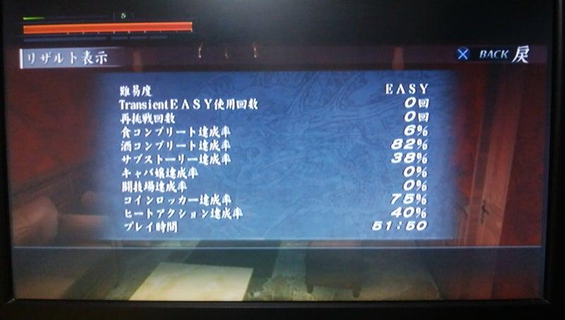 7 如く 36 サブ が 龍 ストーリー